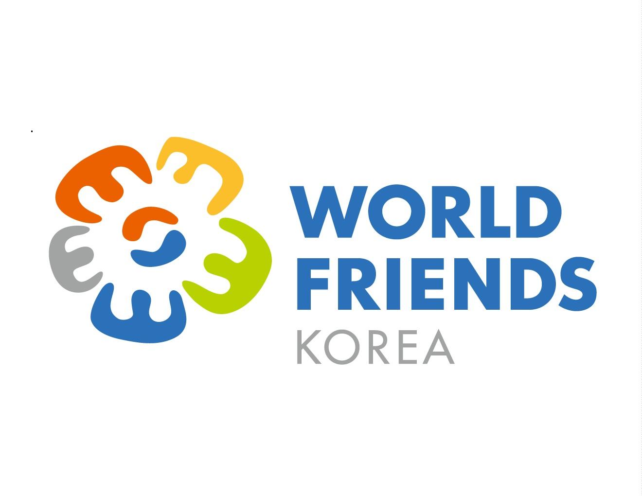 2017년 월드프랜즈 NGO봉사단원 모집